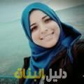 سوسن من بنغازي أرقام بنات للزواج