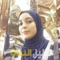 سعيدة من أبو ظبي دليل أرقام البنات و النساء المطلقات
