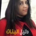 فاتنة من أبو ظبي أرقام بنات للزواج