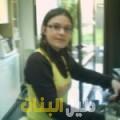 دانية من بنغازي أرقام بنات للزواج
