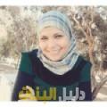 وسيمة من حلب أرقام بنات للزواج