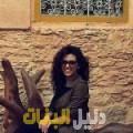 إخلاص من محافظة سلفيت أرقام بنات للزواج