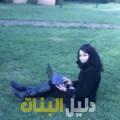 جنات من أبو ظبي أرقام بنات للزواج