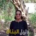 فوزية من القاهرة أرقام بنات للزواج