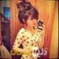 غادة من بيروت دليل أرقام البنات و النساء المطلقات