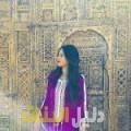 كاميلية من دمشق أرقام بنات للزواج