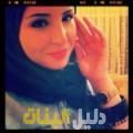 ديانة من أبو ظبي أرقام بنات للزواج