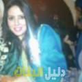 فريدة من أبو ظبي أرقام بنات للزواج