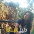حياة من بنغازي أرقام بنات للزواج