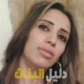 زكية من محافظة سلفيت أرقام بنات للزواج