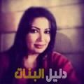 شادة من أبو ظبي أرقام بنات للزواج
