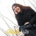 نور من بنغازي أرقام بنات للزواج