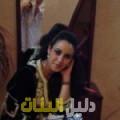 نبيلة من محافظة طوباس أرقام بنات للزواج