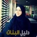 نجاح من بنغازي أرقام بنات للزواج