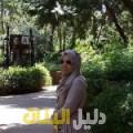 رهف من الدار البيضاء أرقام بنات للزواج