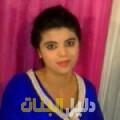 بسمة من أبو ظبي أرقام بنات للزواج