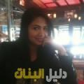 سهام من أبو ظبي أرقام بنات للزواج