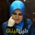 كبيرة من حلب دليل أرقام البنات و النساء المطلقات