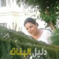 سيرين من أبو ظبي أرقام بنات للزواج
