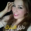عفيفة من القاهرة أرقام بنات للزواج