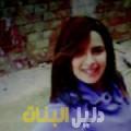 حالة من القاهرة أرقام بنات للزواج