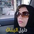 نظرة من أبو ظبي أرقام بنات للزواج