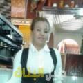 كنزة من محافظة سلفيت أرقام بنات للزواج