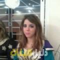 ناسة من أبو ظبي أرقام بنات للزواج