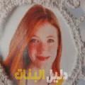 أميرة من حلب أرقام بنات للزواج