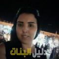 لينة من حلب أرقام بنات للزواج