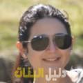 شادة من حلب أرقام بنات للزواج