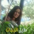 صبرينة من حلب أرقام بنات للزواج