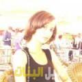 رامة من بيروت دليل أرقام البنات و النساء المطلقات