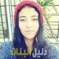 غزال من أبو ظبي أرقام بنات للزواج