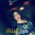 سمرة من بنغازي أرقام بنات للزواج