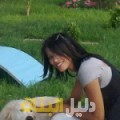غزلان من القاهرة أرقام بنات للزواج