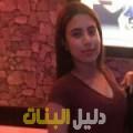 مجيدة من دمشق أرقام بنات للزواج