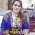 عائشة من القاهرة أرقام بنات للزواج