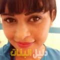 إحسان من أبو ظبي أرقام بنات للزواج