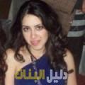 نوال من حلب أرقام بنات للزواج