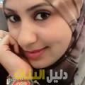 سناء من القاهرة أرقام بنات للزواج