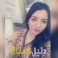 نور هان من محافظة طوباس دليل أرقام البنات و النساء المطلقات