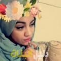 نهال من القاهرة أرقام بنات للزواج