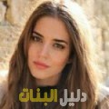 أمينة من الدار البيضاء أرقام بنات للزواج