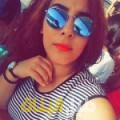 غزال من محافظة طوباس دليل أرقام البنات و النساء المطلقات