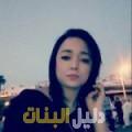 راندة من القاهرة أرقام بنات للزواج