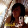 صافية من دمشق أرقام بنات للزواج