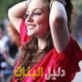 سموحة من دمشق أرقام بنات للزواج
