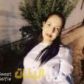 شاهيناز من القاهرة أرقام بنات للزواج