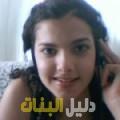 جمانة من محافظة طوباس أرقام بنات للزواج